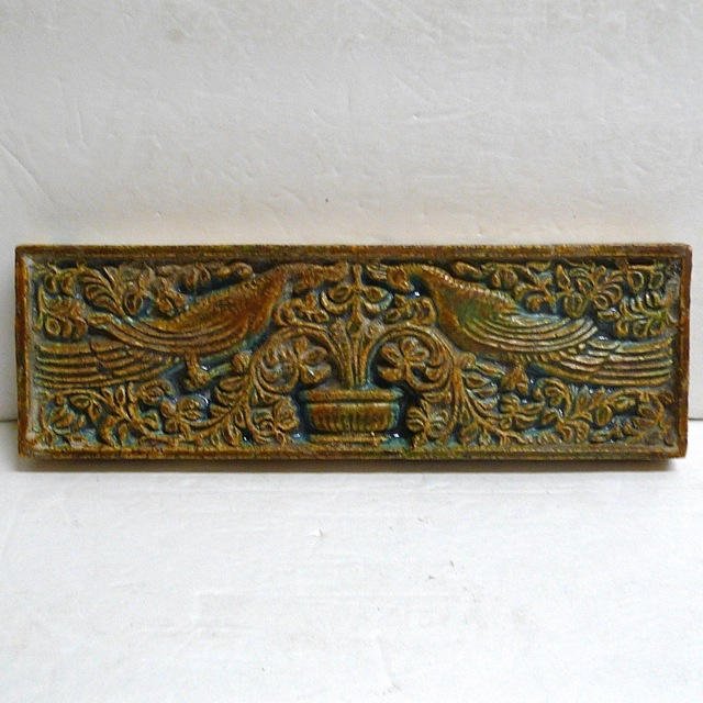 Calco Tile With Peacocks