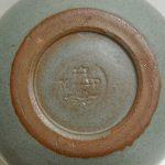 Marblehead Bowl
